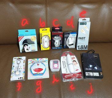 3c 點菸器USB 補光燈 mp3 player 生活好朋友 特價每件100