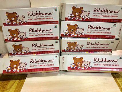 拉拉熊304不鏽鋼立體公仔餐具盒