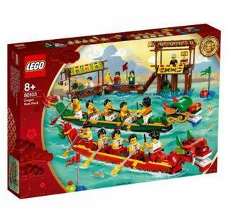 Dragon Boat Lego 80103