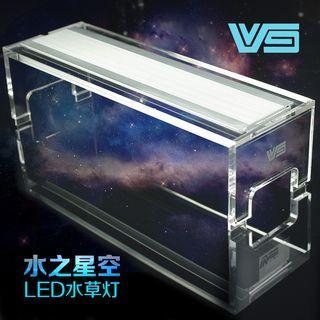 VG LED light for 1.5ft tank