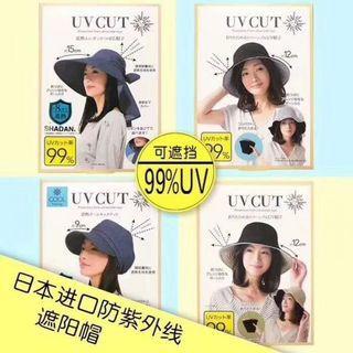 ♥️日本UV CUT防曬漁夫帽 #40 #顏色