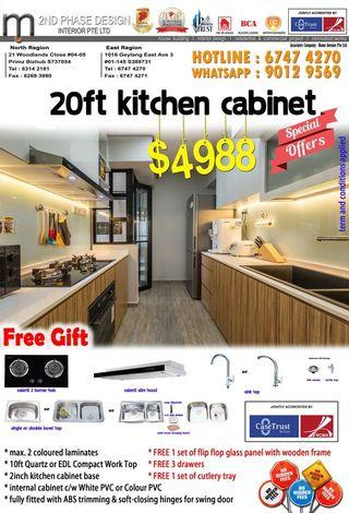 🚚 Kitchen Cabinet package