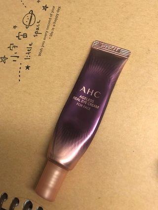 🚚 AHC眼霜第九代