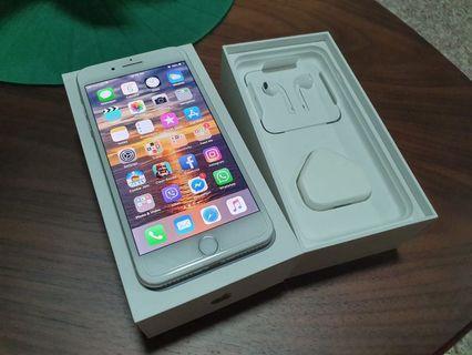 🚚 Apple iPhone 7 Plus 128GB Silver - Unit #2