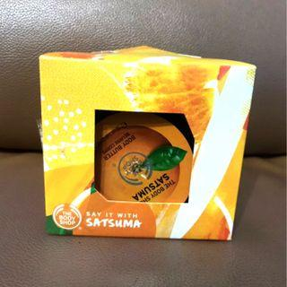 The Body Shop SATSUMA 50 ml gift set. Brand new in box.
