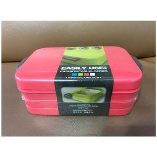 #homerefresh30-BN Food Container. BPA Free. New in packaging.