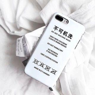🚚 個性惡搞手機殼