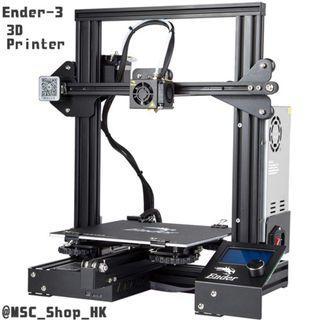 Creality Ender-3 DIY 3D Printer Kit 3D打印機(可印IPHONE Case/高達模型)