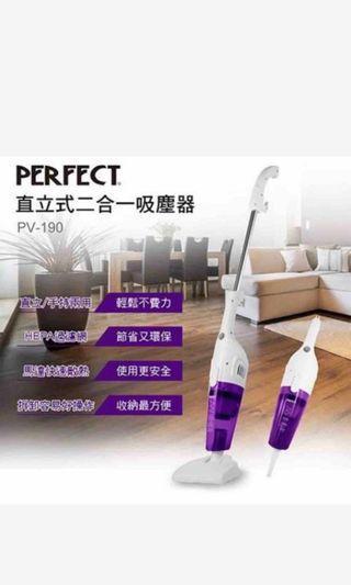 免運費 PERFECT直立式二合一吸塵器PV-190