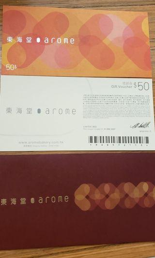 東海堂餅咭 $ 50 連禮封