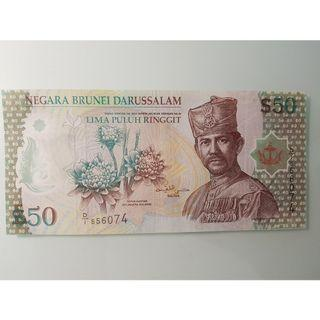 [WTS] Brunei $50 old currency notes
