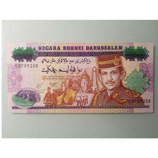 [WTS] Brunei Old $25 Currency Notes