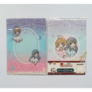 Cardcaptor Sakura - Kinomoto Sakura & Daidouji Tomoyo - Notes & Clear File Set / Stationary Set