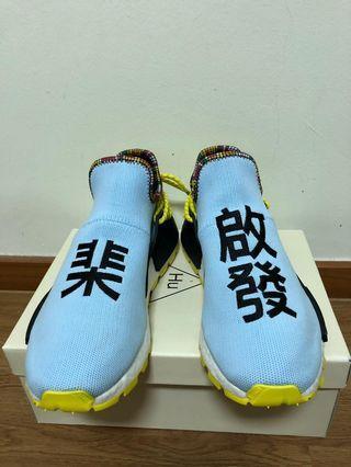 7b406cad4 Adidas NMD Hu Pharrell Human Race - US 8.5