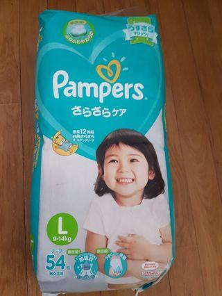 🚚 Pampers Diapers