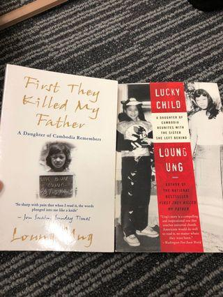 🚚 First they killed by Father & Lucky Child by Loung Ung