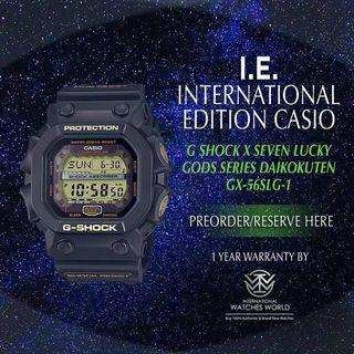CASIO INTERNATIONAL EDITION G SHOCK X SEVEN LUCKY GODS DAIKOKUTEN LIMITED EDITIN GX-56SLG-1