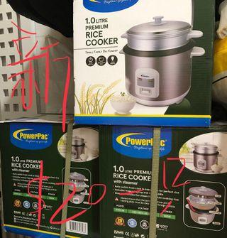 🚚 Rice Cooker