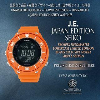 SEIKO JAPAN EDITION FIELDMASTER LOWERCASE LIMITED EDITION 500 PCS BEAMS EXCLUSIVE MODEL SBEP021