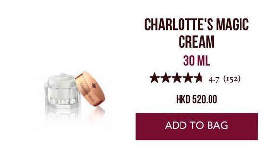 Charlotte's Magic cream 30ml