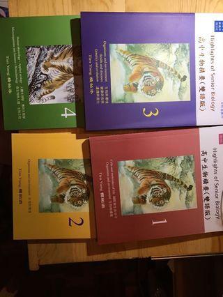 Biology參考書 全新 一套4冊 高中適用