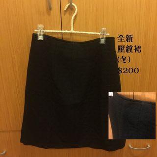 Hera clothes>全新 大尺碼 壓紋 古著 XL 中長裙 氣質