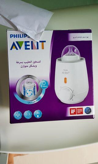 🚚 To bless to only single mum Philips Avent Bottle Warmer
