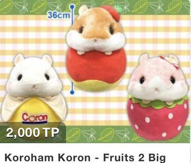 Koroham hamster fruits big plushy japan claw machine banana  Amuse