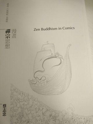 🚚 Zen Buddhism Comics Book