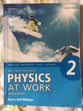 Physics 2 Force and Motion