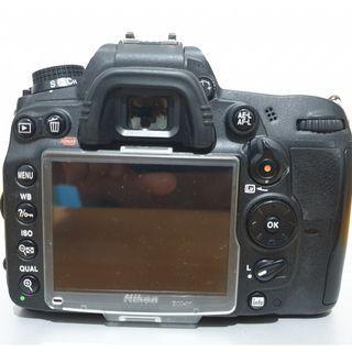 Nikon D7000 + Nikkor 50mm f/1.8G (Kompilt)