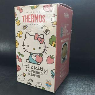 99%新 Thermos Hello Kitty 保溫壺