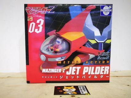 Evolution Toy 鐵甲萬能俠 1號 Mazinger Jet Pilder