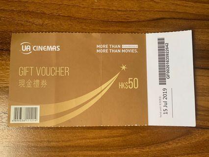 UA Cinemas HK$50
