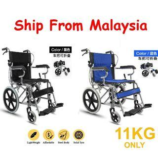 Foldable Wheel Chair Ultra Light Weight Wheelchair Kerusi Roda ~ 11KG