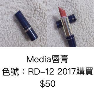🚚 Media唇膏