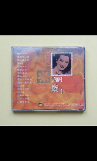 🚚 周璇 絕版CD