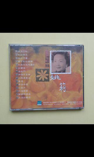 🚚 姚莉 絕版CD