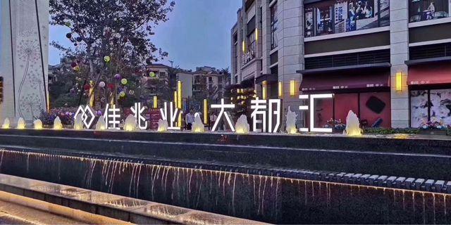 香港上市公司佳兆業 市區新盤 火爆項目性價比高!