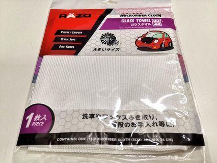 Razo Ultra Fine Microfiber Cloth