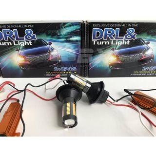 4plus 2Function DRL DayLight ➕Turn Signal Light