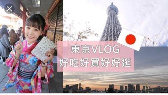 東京機票 日本 虎航 暑假 成田機場 廉價航空