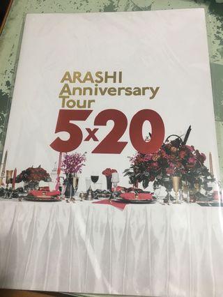 嵐Arashi 5x20演唱會場刊(第一版)