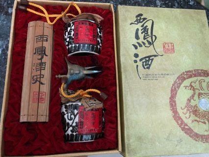 🚚 China poetic wine bottle antique vintage