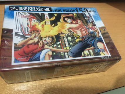 海賊王 One piece mini puzzle 150塊大阪限定