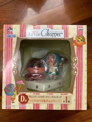 One Piece Chopper 喬巴 索柏 海賊王 D賞 Art of Chopper 海星 海底 龍宮