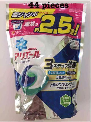 🔥P&G Ariel 3D 3-in-1 Laundry Gel Balls, Detergent Pods/Capsules (Antibacterial)-44 pieces🔥Restocked May 2019🔥