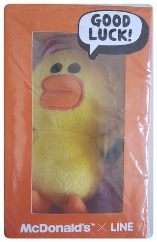 🚚 Exclusive McDonald's Line Plush Collectible [Sally]