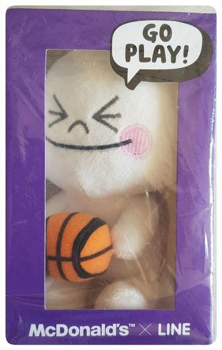 Exclusive McDonald's X LINE Plush Collectible : Moon