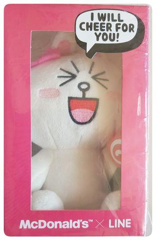 🚚 Exclusive McDonald's X LINE Plush Collectible:  Cony